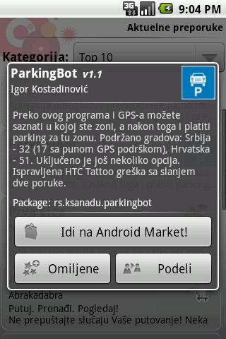 Android Vip Meni - screenshot