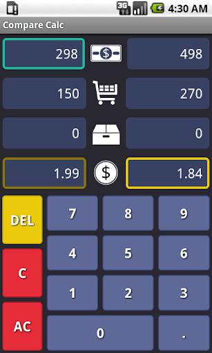 Compare Calc 単価計算 比較