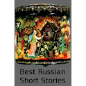 Best Russian Short Stories logo