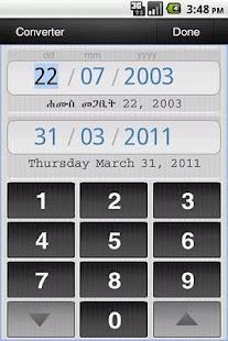 Ethiopian Calendar- screenshot thumbnail