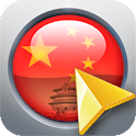 Beijing Offline Map icon