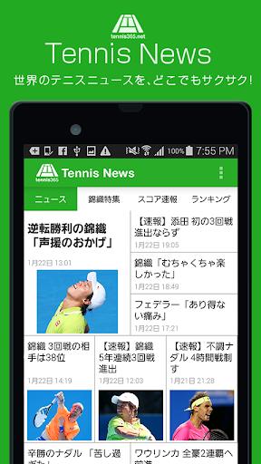 テニスニュース 世界の最新テニス情報がサクサク読める!