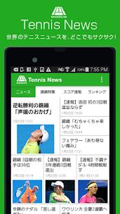 テニスニュース/世界の最新テニス情報がサクサク読める - náhled