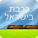 Israel Train Travel logo