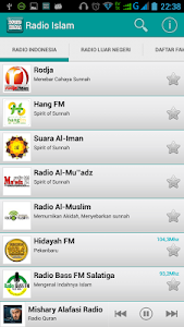 Muslim Radio screenshot 0