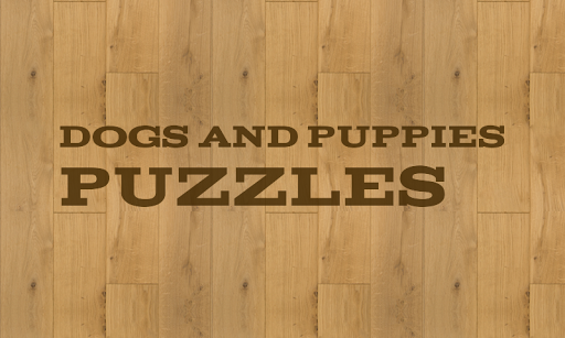 狗和小狗拼图