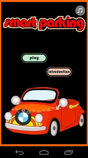 智能停車場汽車