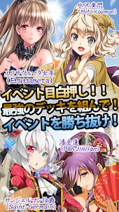 玩免費動作APP|下載クロノコイン~Battle Of Heroes~ app不用錢|硬是要APP