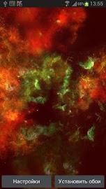 Deep Galaxies HD Free Screenshot 1