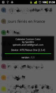 Calendar Custom Color - screenshot thumbnail