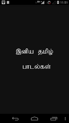 Old Songs-Kavignar Kannathasan