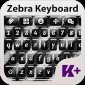 Zebra Keyboard Theme