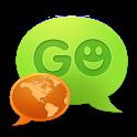 GO SMS Pro Galician language icon