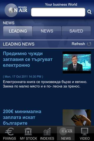 Bulgaria On Air Mobile