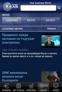 Bulgaria On Air Mobile - screenshot thumbnail
