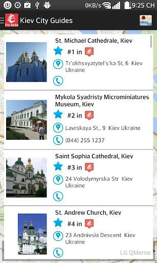 Kiev City Guides