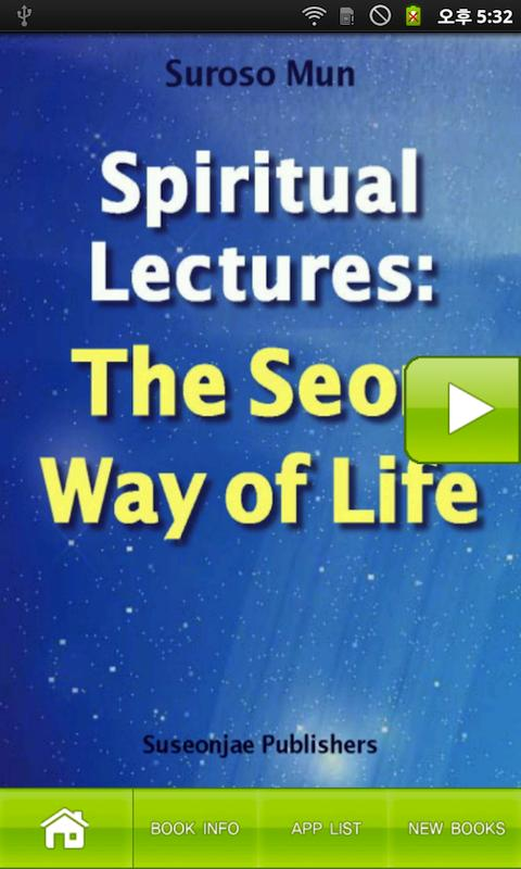 The Seon Way of Life - screenshot