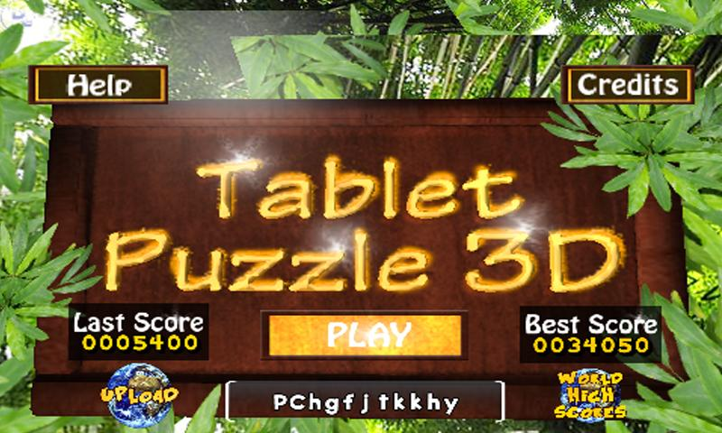 Tablet Puzzle 3D- screenshot