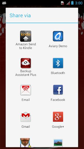 【免費娛樂App】共享一個比薩-APP點子