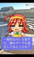 Screenshot of あかねとーく