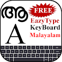 EazyType Malayalam Keyboard icon