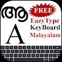 EazyType Malayalam Keyboard