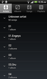 Default Music Player- screenshot thumbnail