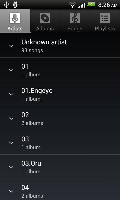Приложение на андроид музыка самсунг