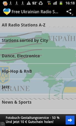 【免費音樂App】Ukrainian Radio Music & News-APP點子