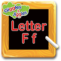 Letter F for LKG Kids Practice