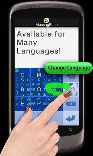 【免費工具App】芬蘭MessagEase單詞表-APP點子
