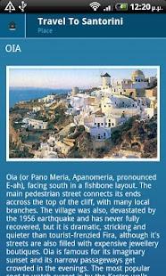 Santorini- screenshot thumbnail