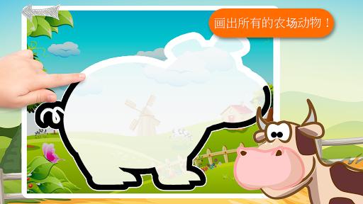 玩免費解謎APP|下載寶貝看圖片找點連線畫畫&學前兒童畫線描農場卡通動物教學 app不用錢|硬是要APP