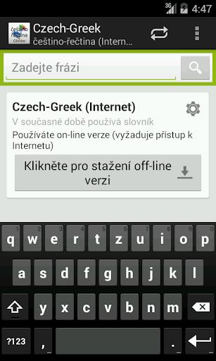 Czech-Greek Dictionary