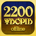 Українська Бібліотека icon