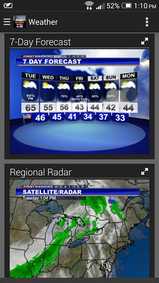 WICU/WSEE (Erie, PA) TV News- screenshot