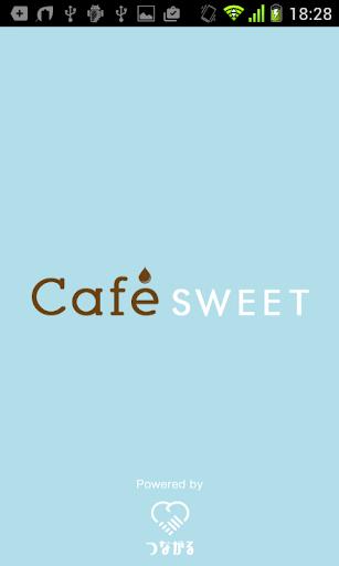 Cafe SWEET 龍ケ崎