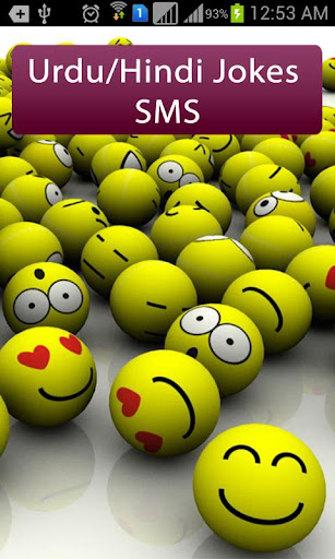 Urdu Hindi Jokes SMS