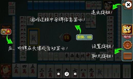 玩紙牌App|沈阳麻将免費|APP試玩