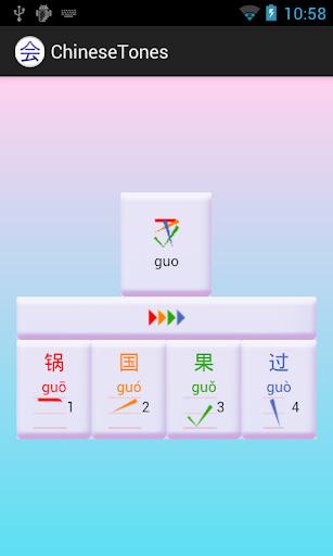 Chinese Tones