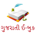 Gujarati Pride Gujarati eBooks icon