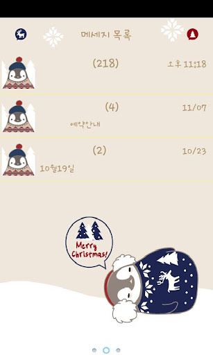 Peperico winter Go sms theme