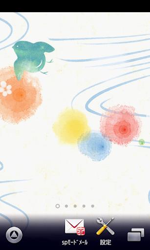 일본어 패턴 벽지