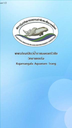 Aquarium Trang