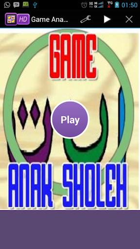 【免費解謎App】Game Anak Sholeh-APP點子