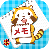 Petit Rascal NotePad Free
