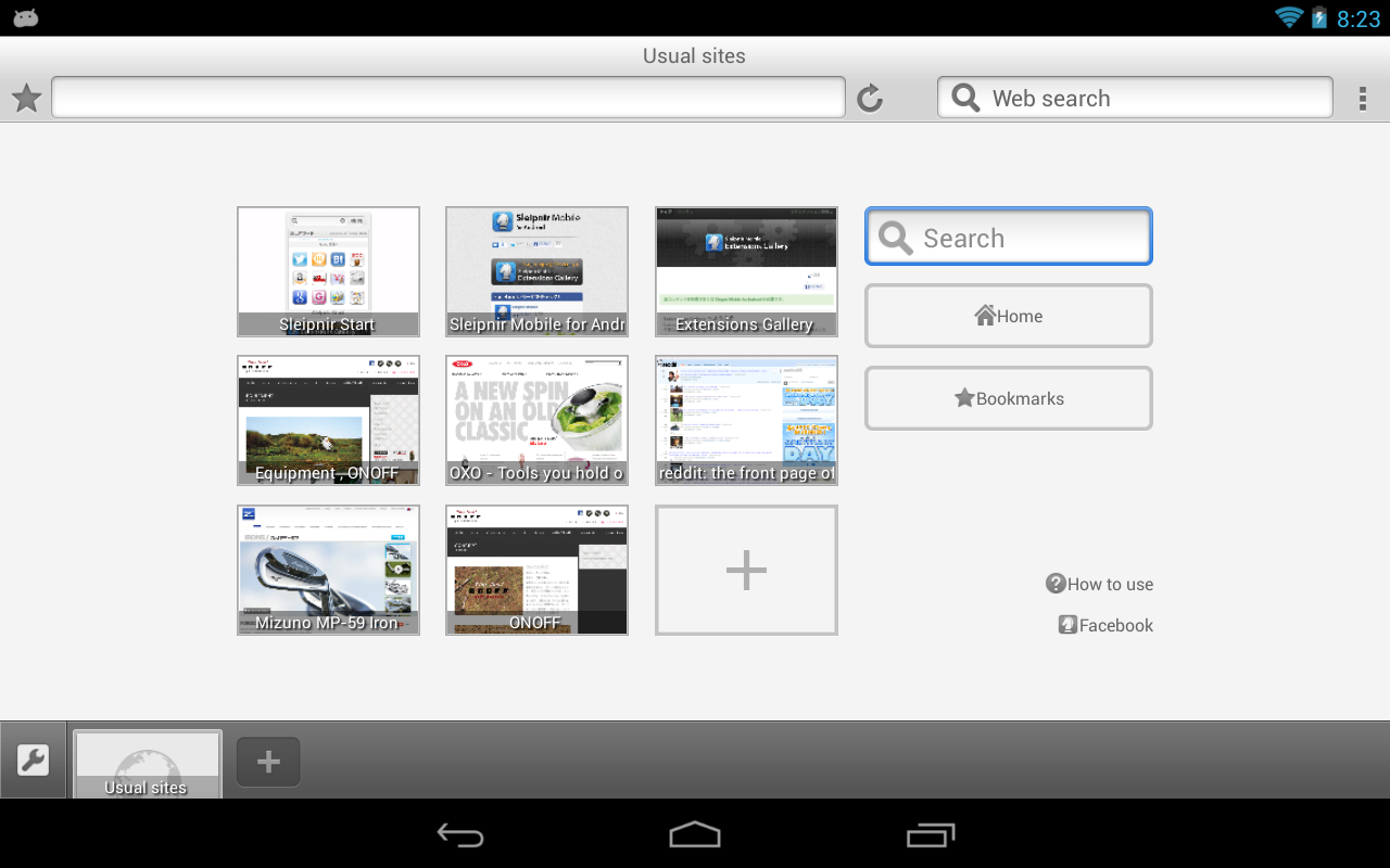 Sleipnir Mobile - Web Browser - screenshot
