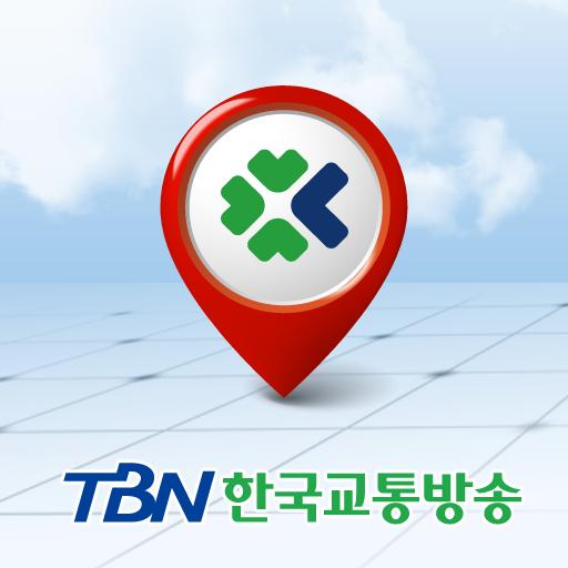 交通運輸必備App|TBN교통방송 LOGO-綠色工廠好玩App