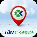 TBN교통방송 icon