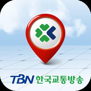 TBN교통방송 아이콘